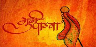 significance-of-gudi-padwa